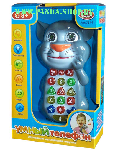 Скачать Игру Том На Телефон Бесплатно На Русском Языке - фото 6